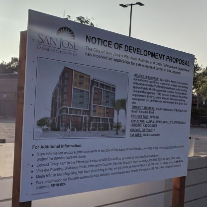 Proposed Project Sign